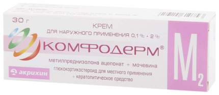Комфодерм М2 крем для наруж. прим. 0,1%+2% 10 г туба
