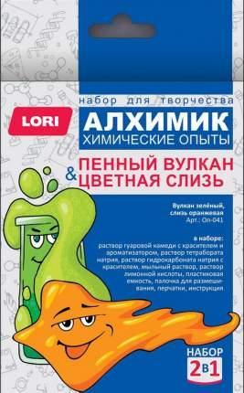 Набор Lori Алхимик Химические опыты 2 в 1 Цветная слизь и пенный вулкан
