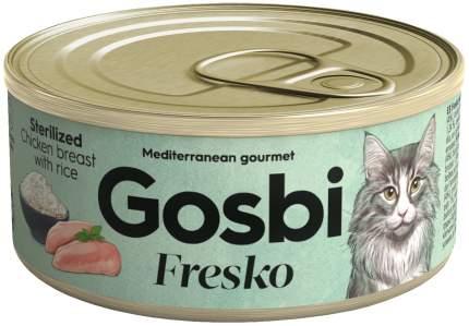 Консервы для кошек Gosbi Fresko Sterilized, для стерилизованных, курица и рис, 32шт по 70г