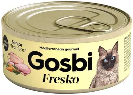Консервы для кошек Gosbi Fresko Senior, беззерновые для пожилых, мясной пир, 32шт по 70г