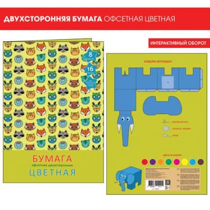 Бумага цветная двухсторонняя (А4 16л 8цв скрепка) Unnika Land ЦБ2168259