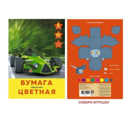 """Цветная бумага """"Быстрые и мощные"""" А4 офсет 16 листов 8 цветов Unnika Land ЦБ168337"""
