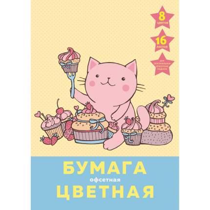 """Цветная бумага """"Сладкоежка"""" А4 офсет 16 листов 8 цветов Unnika Land ЦБ168335"""