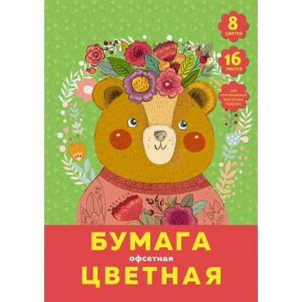 """Цветная бумага """"Мишка-малышка"""" А4 офсет 16 листов 8 цветов Unnika Land ЦБ168334"""