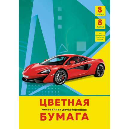 "Цветная бумага Unnika land ""Супер-авто""  А4  двухсторонняя"