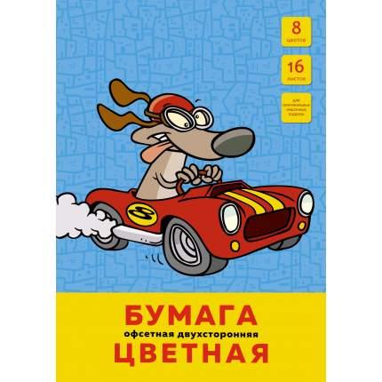 """Цветная бумага Unnika land """"Пес-гонщик""""  А4  двухсторонняя"""