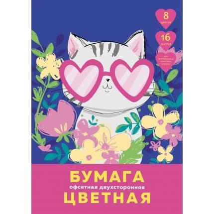 """Цветная бумага Unnika land """"Розовые очки""""  А4  двухсторонняя"""
