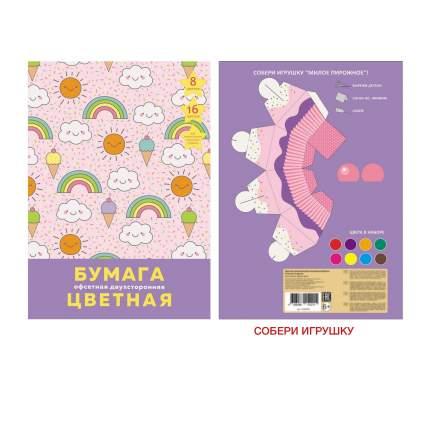 """Цветная бумага Unnika land """"Радужное настроение""""  А4  двухсторонняя"""
