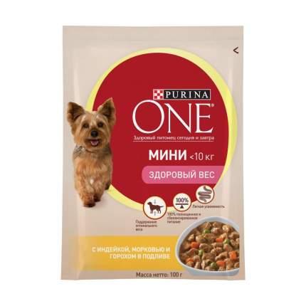 Влажный корм для собак Purina One Мини Здоровый вес, индейка, морковь и горох, 100г
