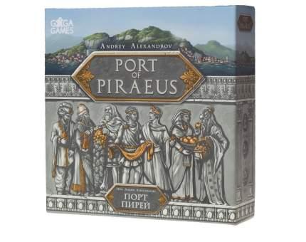 Настольная игра Gaga Games Порт Пирей