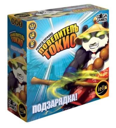 Настольная игра Gaga Games Повелитель токио. Подзарядка!