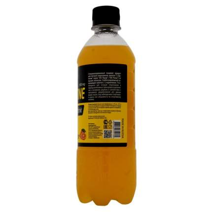 L-карнитин, вкус Апельсин (газ.), 0,5 л, XXI Power