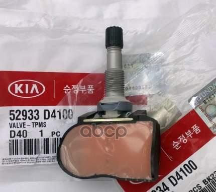 Датчик Hyundai-KIA 52933D4100
