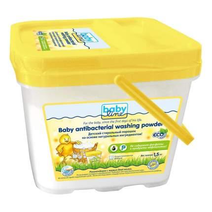 Детский стиральный порошок babyline на основе натуральных ингредиентов, 1,5 кг