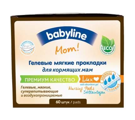 Гелевые прокладки babyline для кормящих мам lux , 60 шт