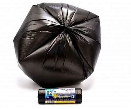 Мешки для мусора MirPack Classic 20 шт 30 л