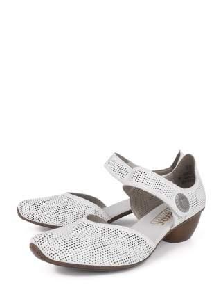 Туфли женские Rieker 43767-80 белые 39 RU