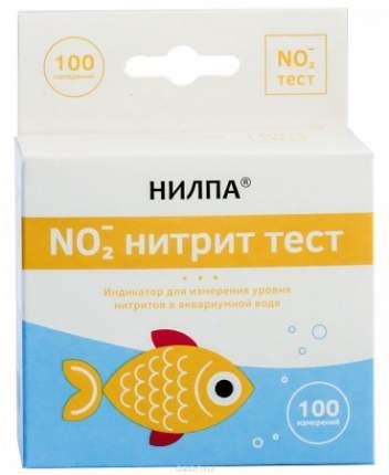 Тест для воды НИЛПА NO2 для измерения концентрации нитритов