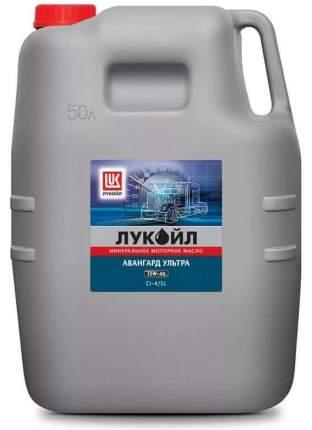 ЛУКОЙЛ АВАНГАРД УЛЬТРА SAE 15W-40, API CI-4/SL 50 л.