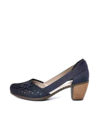 Туфли женские Rieker 40997-14 синие 37 RU