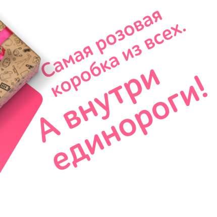 Сюрприз Бокс Единорожка