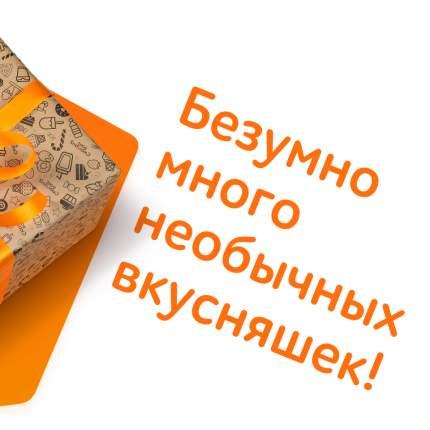 Сюрприз Бокс Гигавкус