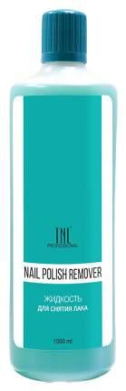 Жидкость для снятия лака TNL Professional 1000 мл