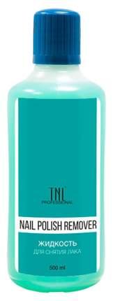 Жидкость для снятия лака TNL Professional 500 мл
