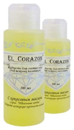 Жидкость для снятия лака EL Corazon Идеальные ногти 100 мл
