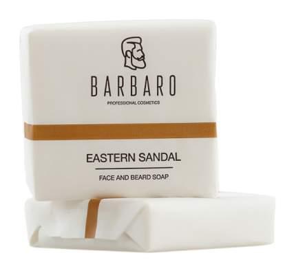 Мыло для лица и бороды BARBARO 1014 Eastern sandal 90 г