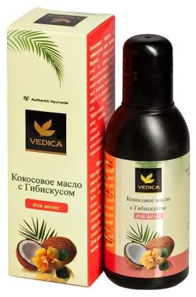 Масло для волос Veda Vedica Кокосовое с гибискусом 100 мл