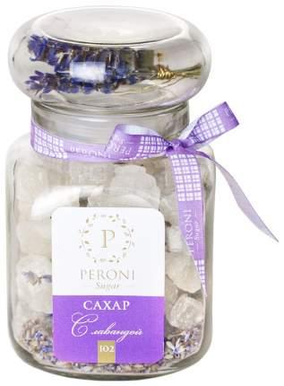 Леденцовый сахар  Peroni с лавандой