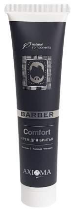 Крем для бритья AXIOMA Barber Comfort 125 мл