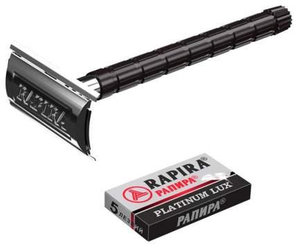 Набор для бритья Rapira Platinum Lux Shaving Set