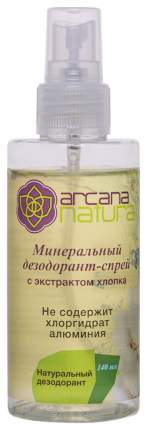 Дезодорант Arcana Natura С экстрактом хлопка 140 мл