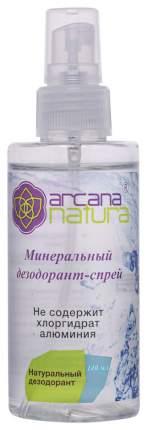 Дезодорант Arcana Natura Минеральный 140 мл