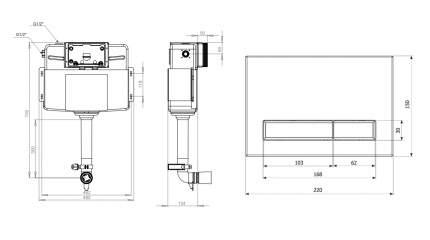 Комплект 2 в 1,  Lavinia Boho Relfix 77030026