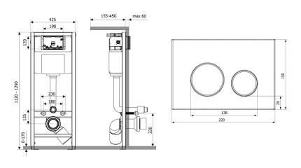 Комплект 4 в 1 инсталляции для подвесного унитаза Lavinia Boho Relfix 77020020