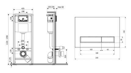 Комплект 4 в 1 инсталляции для подвесного унитаза Lavinia Boho Relfix 77010001