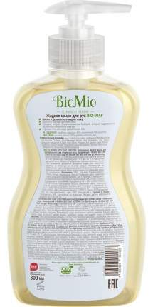 Жидкое мыло BioMio с гелем алоэ вера 300 мл