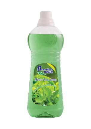 "Пена для ванн ""Волшебная пена"" Мята и Зеленый чай 1,0 л"