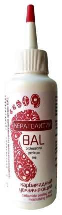 Кератолитик карбамидный для стоп BAL Proffesional, 125 мл