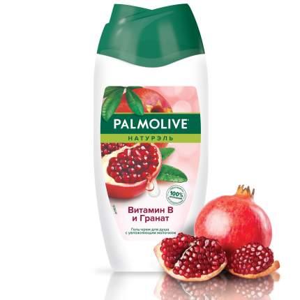 Гель для душа Palmolive Витамин В и гранат 250 мл