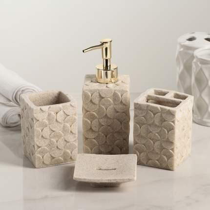 Набор аксессуаров для ванной комнаты «Букет», 4 предмета, бежевый
