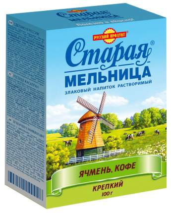 Напиток злаковый Крепкий с натуральным кофе (Летний) 100 г/14 шт в коробке