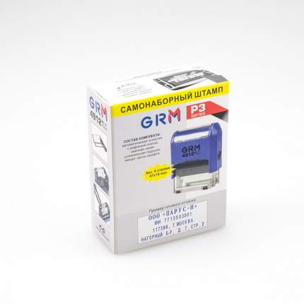 Самонаборный штамп GRM 4912 P3 Typo  4 строки,47х18 мм,2 кассы 6005 и 6006