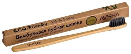 Бамбуковая зубная щетка Aasha Herbals с угольным напылением, мягкая