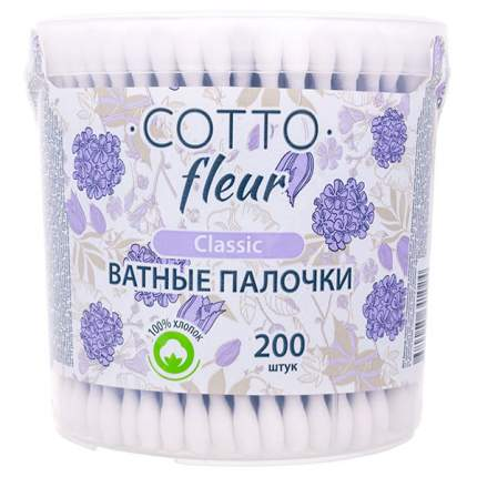 Cotto Viva ватные палочки 200 стакан круглый