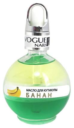 Масло для ногтей VOGUE NAILS Банан M013 75 мл