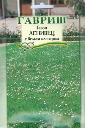 """Семена. Газон """"Ленивец"""", с белым клевером (вес: 20,0 г)"""